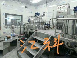 循环均质型西点酱乳化机