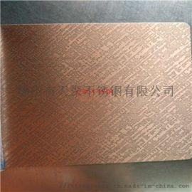 抗指纹古铜拉丝不锈钢板 黑古铜KTV门板