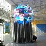 LED球屏,LED地球儀顯示屏,球形顯示屏