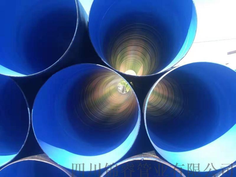 甘孜 雲南塗塑給水管道