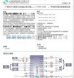 CS8611E是一款2X15W+30W专用2.1声道音频功放IC