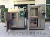 触摸屏高低温冲击试验箱 塑胶塑料高低温冲击试验箱