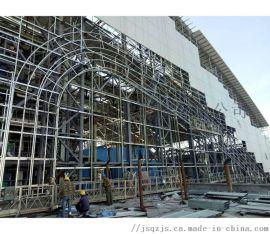 供应异形钢结构 钢结构加工 轻钢别墅轻钢雨棚