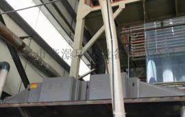 工业静电式油烟净化器 金属切削液油雾处理设备