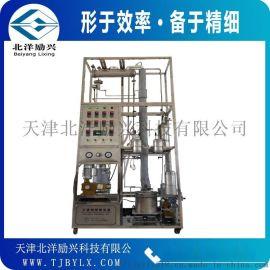 北洋励兴共沸萃取玻璃精馏塔实验装置,北京天津