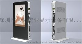 户外充电桩广告机