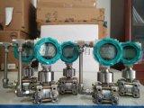 电池供电多参数差压变送器流量变送器