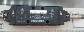 明星产品univer电磁阀AG-3001原装有现货