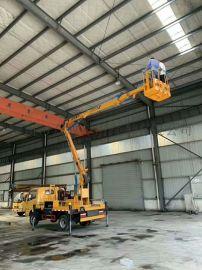 国六蓝牌13米折叠臂高空作业车升降平台车厂家直销