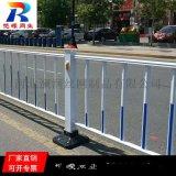 城市道路交通防撞栏杆 橡胶底座隔离栅厂家
