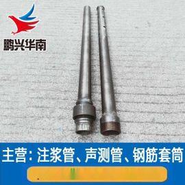 注浆管源头厂家 32*3.0注浆管现货