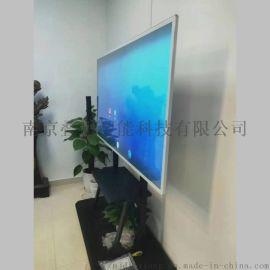 南京疊想65寸多媒體會議教學互動一體機
