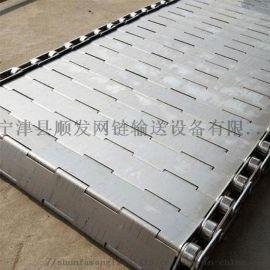 厂家直销冲孔不锈钢链板