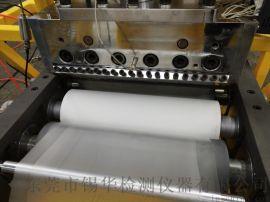 商家热销款 塑料薄膜流延机 单螺杆挤出机