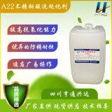 不锈钢酸洗钝化膏 除锈 氧化皮 焊斑 金属清洗剂