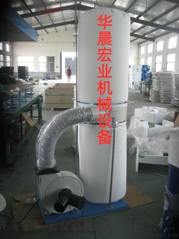 单筒布袋除尘器HCBD-9022