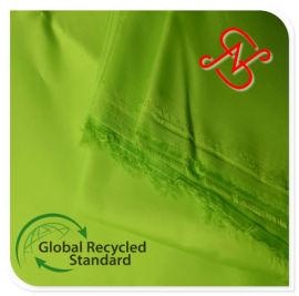 再生束口袋面料,环保购物袋面料