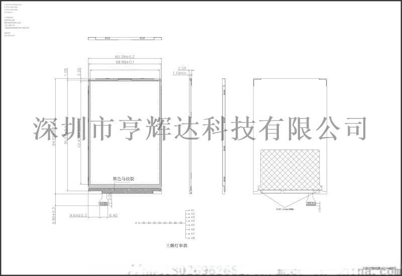 3.95寸背光源 长宽比4:3-H4007系列