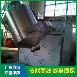 食品粉末混料机三维混合机厂家定制生产