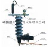 支柱式避雷器 各种支柱避雷器