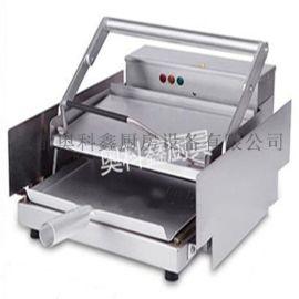 成都厨具厂商用汉堡机