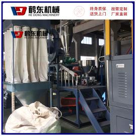全自动塑料磨粉机 多功能木材板皮粉碎机