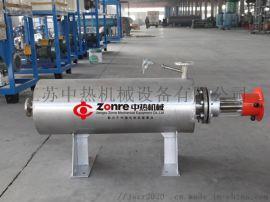 空气加热器  江苏中热厂家