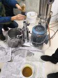 聚合物沉析纖維高剪切混合機