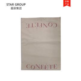 黑白雙層共擠膜信封袋 定制印刷 蘇州東莞廠家直銷