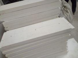 供应硅酸铝纤维电加热板