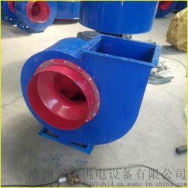 厂家直销 工业离心风机 环保厂专用离心风机除尘风机