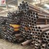 上海无缝钢管厂家供应无缝钢管 合金管 气瓶  钢管