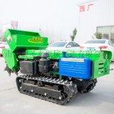 安寧市小型農用開溝機 開溝培土機生產廠家