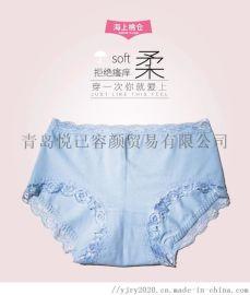 海藻纤维  透气中腰纯棉提臀三角裤
