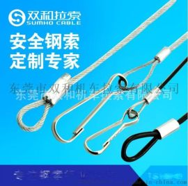 施工作业安全绳,安全扣,钢丝绳