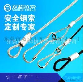 施工作業安全繩,安全扣,鋼絲繩
