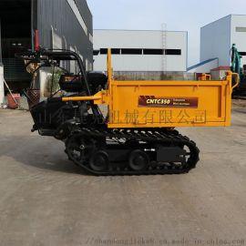 捷克接卸 小型履带运输车 农用山地拉树拉土车