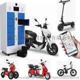 城市出行外賣配送用鋰電池電動車換電櫃