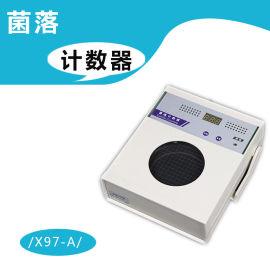 菌落计数器 菌落笔细菌数量检测仪器细菌总数检测仪