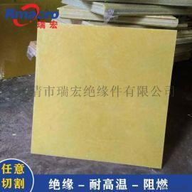 厂家直销3240环氧板加工 黄色环氧板 耐高板绝缘板批发
