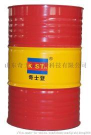合成工业齿轮润滑油代理_天津润滑油经销商_奇士登