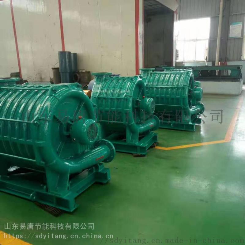 C20多級離心風機密封導流技術山東  廠家供應