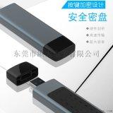 厂家热销NGFF固态加密硬盘盒 USB3.0