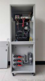 煤化工废水处理生化系统水质在线监测