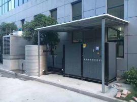 南京水冷箱式冷水机 箱式冷水机 工业冷水机