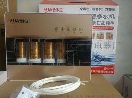 家用净水器直饮超滤机五级水龙头过滤
