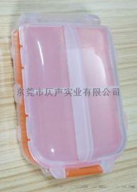 ZS-005透明PP环保便捷式旅行盒元件盒收纳盒