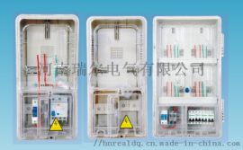 电表箱非金属电能计量箱