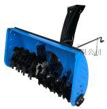 清扫机AJ-1200型,吹雪机,扬雪可以更换配件头