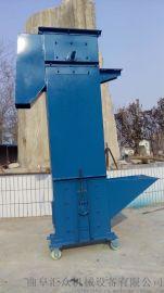 江苏斗式提升机制造商 矿用刮板输送机型号 Ljxy